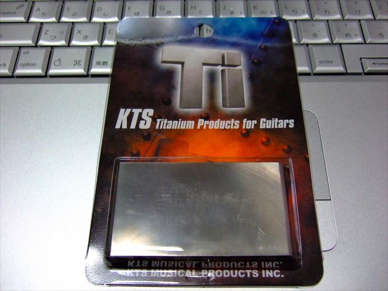 KTS Titanium Tremolo Block