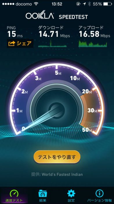 iPhone 6 Wi-Fi速度