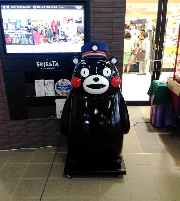 くまモン@熊本駅