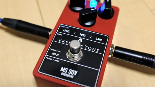 Free The Tone MS SOV MS-2V