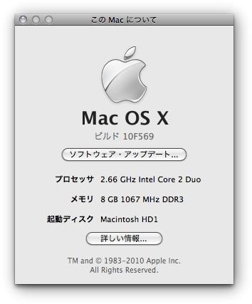 Macメモリ増設